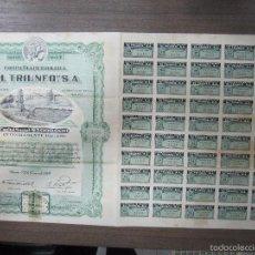 Coleccionismo Acciones Extranjeras: ACCION. COMPAÑIA PETROLERA EL TRIUNFO, S.A. MEXICO. 1916. Lote 57482460