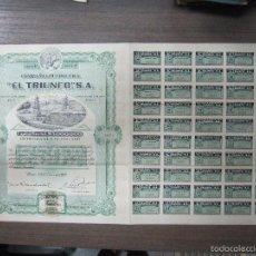 Coleccionismo Acciones Extranjeras: ACCION. COMPAÑIA PETROLERA EL TRIUNFO, S.A. MEXICO. 1916. Lote 57482479