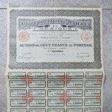 Coleccionismo Acciones Extranjeras: ACCION. CORPORATION MINIÈRE DU MEXIQUE. AÑO 1923.. Lote 57485023