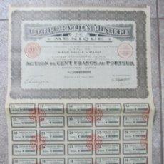 Coleccionismo Acciones Extranjeras: ACCION. CORPORATION MINIÈRE DU MEXIQUE. AÑO 1923.. Lote 57485053