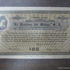 Coleccionismo Acciones Extranjeras: ACCION. COMPAÑIA MINERA LA PRECIOSA DEL MABAY. AÑO 1918.. Lote 57505231