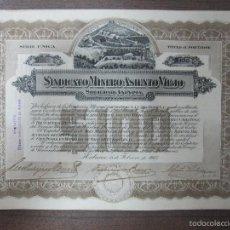 Collectionnisme Actions Internationales: ACCION. SINDICATO MINERO ASIENTO VIEJO, S.A. HABANA. 1917.. Lote 57505317