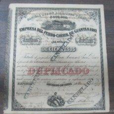 Coleccionismo Acciones Extranjeras: ACCION. EMPRESA DEL FERRO-CARRIL DE GUANTÁNAMO. AÑO 1899.. Lote 57505686