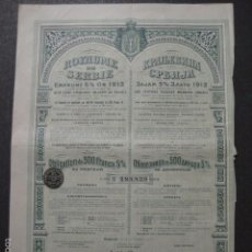 Coleccionismo Acciones Extranjeras: ROYAUME DE SERBIE - BELGRADO 1913 - VER FOTOS -(ACCION -30). Lote 57576146