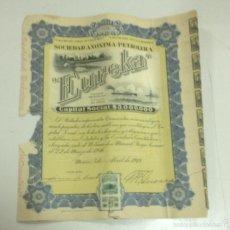 Coleccionismo Acciones Extranjeras: ACCIÓN LA PETROLERA EUREKA. 1918. MEXICO. Lote 57644082