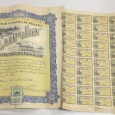Coleccionismo Acciones Extranjeras: ACCIÓN LA PETROLERA EUREKA. 1918. MEXICO. CON CUPONES. Lote 57644116