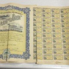 Coleccionismo Acciones Extranjeras: ACCIÓN LA PETROLERA EUREKA. 1918. MEXICO. CON CUPONES. Lote 57644118