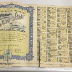 Coleccionismo Acciones Extranjeras: ACCIÓN LA PETROLERA EUREKA. 1918. MEXICO. CON CUPONES. Lote 57644130