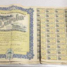 Coleccionismo Acciones Extranjeras: ACCIÓN LA PETROLERA EUREKA. 1918. MEXICO. CON CUPONES. Lote 57644138