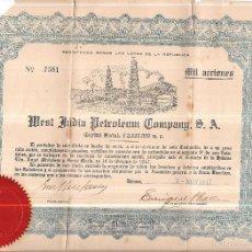 Coleccionismo Acciones Extranjeras: ACCIÓN. CUBA. WEST INDIA PETROLEUM COMPANY, S.A. 1917.. Lote 60567483