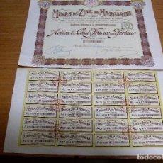 Coleccionismo Acciones Extranjeras: ACCION : MINES DE ZINC DE MARGARITA - ACTIONS DE 100 FRANCS CHACUNE - MONTPELLIER 10 MARS 1916. Lote 61867408