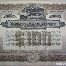 Coleccionismo Acciones Extranjeras: ACCION DE 100 PESOS - SINDICATO MINERO ASIENTO VIEJO - HABANA CUBA 1917. Lote 66099658