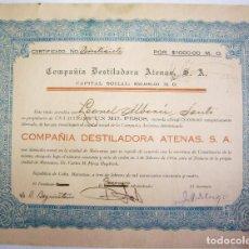 Coleccionismo Acciones Extranjeras: ACCION DE MIL PESOS DE LA COMPAÑIA DESTILADORA ATENAS - MATANZAS CUBA. Lote 184301482
