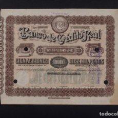 Coleccionismo Acciones Extranjeras: BANCO DE CRÉDITO REAL DE BUENOS AIRES 1888. Lote 69488541