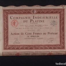Coleccionismo Acciones Extranjeras: COMPAGNIE INDUSTRIELLE DU PLATINE, PARÍS 1933. Lote 69488945