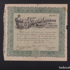 Coleccionismo Acciones Extranjeras: TRINIDAD INDUSTRIAL COMPAÑÍA DE TABACO 1920. Lote 195358543
