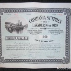 Coleccionismo Acciones Extranjeras: ACCIÓN COMPAÑIA SUTPHEN DE LAVADEROS DE ORO. BUENOS AIRES. AÑO 1905. . Lote 71785279