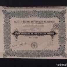 Coleccionismo Acciones Extranjeras: SOCIEDAD DE EDICIONES LITERARIAS Y ARTÍSTICAS, PARÍS 1928. Lote 72752307
