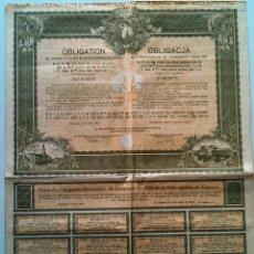 Coleccionismo Acciones Extranjeras: CUARTO PRÉSTAMO 4,5% DE CONVERSIÓN DE LA CIUDAD DE VARSOVIA. Lote 72919759