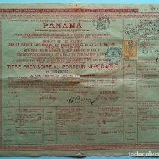 Coleccionismo Acciones Extranjeras: COMPAGNIE UNIVERSELLE DU CANAL INTEROCEANIQUE DE PANAMA. Lote 73051295