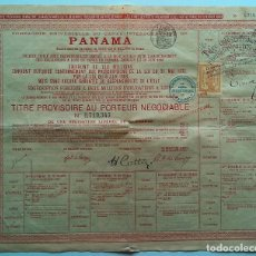 Colecionismo Ações Internacionais: COMPAGNIE UNIVERSELLE DU CANAL INTEROCEANIQUE DE PANAMA. Lote 190031831