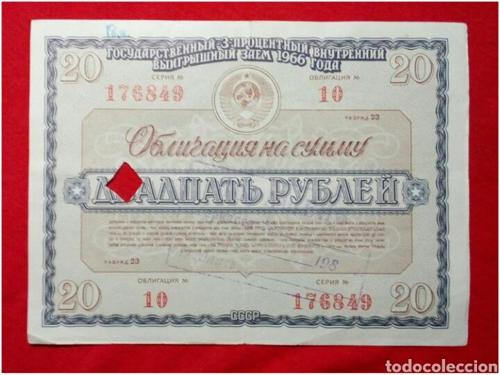 BONOS DEL ESTADO RUSIA 20 RUBLOS 1966 (Coleccionismo - Acciones Extranjeras )