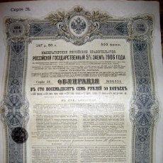 Coleccionismo Acciones Extranjeras: GOBIERNO IMPERIAL RUSO 1906. Lote 75911523