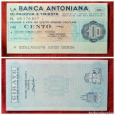 Coleccionismo Acciones Extranjeras: PAGARÉ BANCARIO ITALIA 100 LIRAS 1977. Lote 234452575