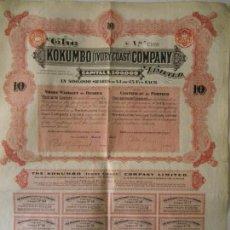 Coleccionismo Acciones Extranjeras: ANTIGUA ACCIÓN, THE KOKUMBO COMPANY, (IVORY COAST), 10 ACCIONES, 1903. Lote 91274395