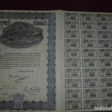 Coleccionismo Acciones Extranjeras: ACCION EXTRANJERA,COMPAÑIA MADELERA DE LA SIERRA DE DURANGO MEXICO,DEL 1912. Lote 94565595