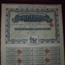 Coleccionismo Acciones Extranjeras: ACCION EXTRANJERA,D'ELEVAGE ET D'ALIMENTATION DE MADAGASCAR,DEL 1912. Lote 94565791