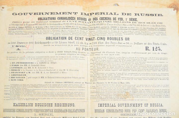 Coleccionismo Acciones Extranjeras: ACCION RUSA PRINCIPIOS 1900s - DOCUMENTO COLECCION DECORATIVO DECORACION PARED - Foto 3 - 97916367