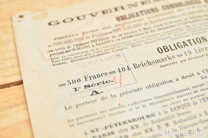 Coleccionismo Acciones Extranjeras: ACCION RUSA PRINCIPIOS 1900s - DOCUMENTO COLECCION DECORATIVO DECORACION PARED - Foto 4 - 97916367