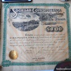 Coleccionismo Acciones Extranjeras: ACCION SOCIEDAD COPROPIETARIA MINAS DE SANTIAGO, 100 PESOS ORO , HOLGUIN , CUBA , 1908 , ORIGINAL, J. Lote 105843080