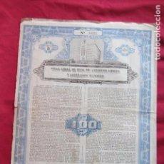 Coleccionismo Acciones Extranjeras: ANTIGUA ACCÓN GRAN LOGIA DE CUBA.. Lote 103336139