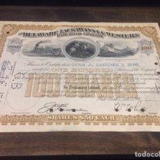 Coleccionismo Acciones Extranjeras: ACCIONES DE LA COMPAÑIA DE FERROCARRILES DE DELAWARE - AÑO 1951 - ESTADOS UNIDOS. Lote 104881011