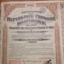 Coleccionismo Acciones Extranjeras: GOBIERNO DE LA REPÚBLICA CHINA (1923). Lote 105760887