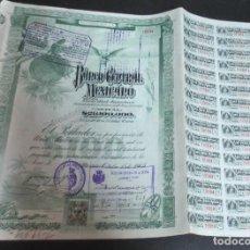 Coleccionismo Acciones Extranjeras: ACCIÓN BANCO GENERAL MEXICANO 15 OCTUBRE 1905. Lote 107903823