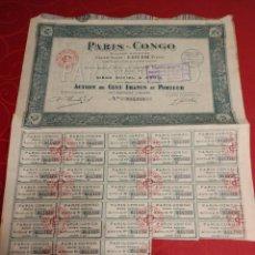 Coleccionismo Acciones Extranjeras: 016. ACTION. ACCION. PARIS- CONGO. Lote 108670406