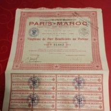 Coleccionismo Acciones Extranjeras: 021. ACCIÓN PARIS _ MARROC. Lote 108671794