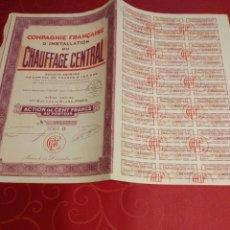 Coleccionismo Acciones Extranjeras: 026. ACCION COMPAGNIE FRANÇAISE D'INSTALLATION DU CHAUFFAGE CENTRAL. Lote 108672712