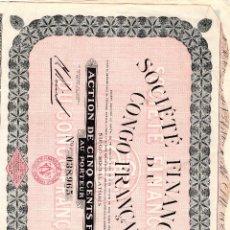 Coleccionismo Acciones Extranjeras: SOCIETE FINANCIERE DU CONGO FRANCAIS AÑO 1928 500 FRANCS. Lote 109108811