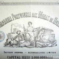 Coleccionismo Acciones Extranjeras: COMPAÑÍA PORTUGUESA DE LAS MINAS DE HUELVA. OBLIGACIÓN AÑO 1878. Lote 110306295