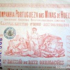 Coleccionismo Acciones Extranjeras: COMPAÑÍA PORTUGUESA DE LAS MINAS DE HUELVA. OBLIGACIÓN AÑO 1882. Lote 110306811