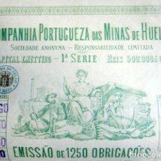 Coleccionismo Acciones Extranjeras: COMPAÑÍA PORTUGUESA DE LAS MINAS DE HUELVA. OBLIGACIÓN AÑO 1881. Lote 110307067