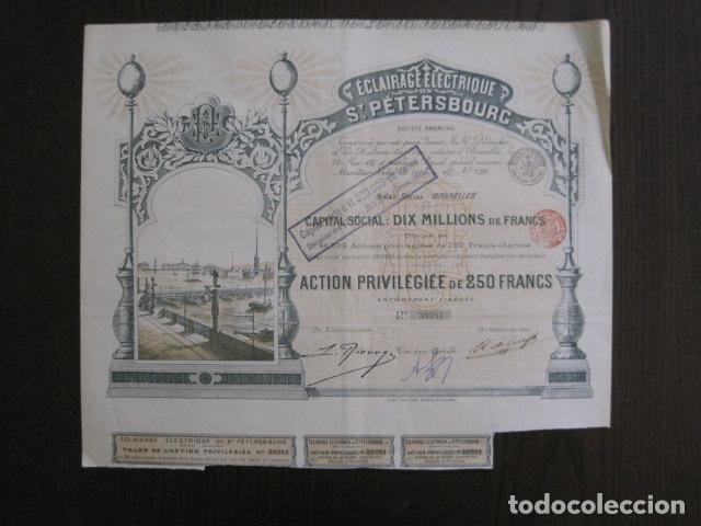 ACCION ECLAIRAGE ELECTRIQUE ST. PETERSBOURG - BRUSELAS 1897 -VER FOTOS-(ACCION -24) (Coleccionismo - Acciones Extranjeras )
