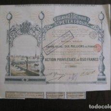 Coleccionismo Acciones Extranjeras: ACCION ECLAIRAGE ELECTRIQUE ST. PETERSBOURG - BRUSELAS 1897 -VER FOTOS-(ACCION -24). Lote 112460251
