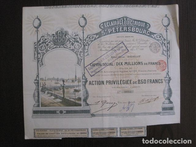 Coleccionismo Acciones Extranjeras: ACCION ECLAIRAGE ELECTRIQUE ST. PETERSBOURG - BRUSELAS 1897 -VER FOTOS-(ACCION -24) - Foto 2 - 112460251