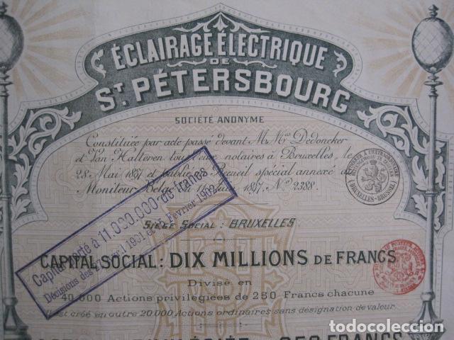 Coleccionismo Acciones Extranjeras: ACCION ECLAIRAGE ELECTRIQUE ST. PETERSBOURG - BRUSELAS 1897 -VER FOTOS-(ACCION -24) - Foto 4 - 112460251
