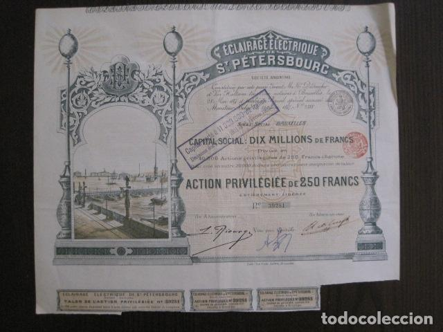 Coleccionismo Acciones Extranjeras: ACCION ECLAIRAGE ELECTRIQUE ST. PETERSBOURG - BRUSELAS 1897 -VER FOTOS-(ACCION -24) - Foto 6 - 112460251
